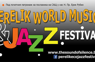Perelik World Music & Jazz Festival
